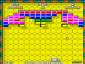 Batty II - arkanoid game